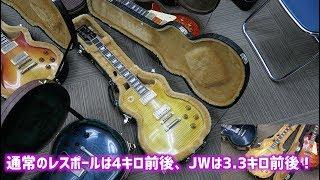 ギターのスペックに細かい奴はとりあえず鳴らしてみろよ問題。レスポール?ストラト?いやこれが幻の「漢」ギター「Jimmy Wallace」だ!ざっくり12本タメシビキ!