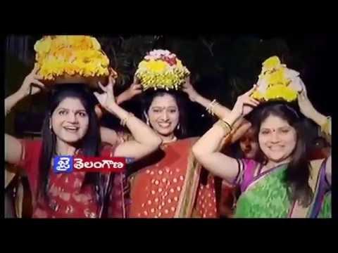 Bathukamma Channel Song by Jai Telangana...