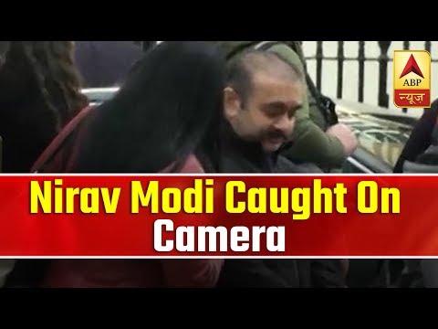 ABP EXCLUSIVE: Fugitive Nirav Modi Caught On Camera In London   Sumit Awasthi Tonight   ABP News