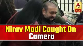 ABP EXCLUSIVE: Fugitive Nirav Modi Caught On Camera In London | Sumit Awasthi Tonight | ABP News