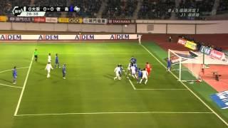 日本の2014年のサッカートップを決める戦いの後半戦フル動画です。