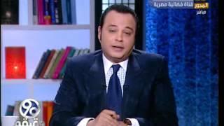 بالفيديو.. تامر عبدالمنعم: لن أسمح بالوقيعة مع فريق الإخراج