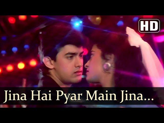 Love Love Love - Jeena Hai Pyar Mein - Amir Khan - Juhi Chavla - Vijay Benedict