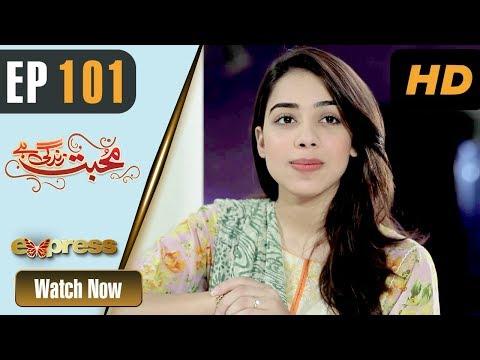 Mohabbat Zindagi Hai - Episode 101 - Express Entertainment Dramas