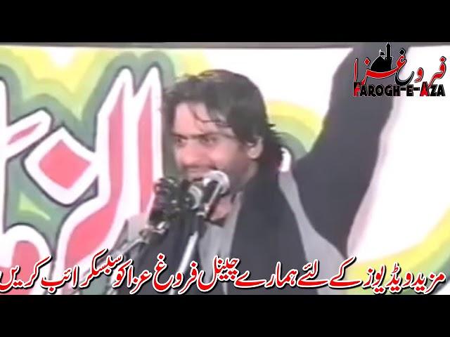 shia matam kyun karte hain in urdu  ?matam karna jaiz hai ya nahi ? By  Nasir Abbas multan