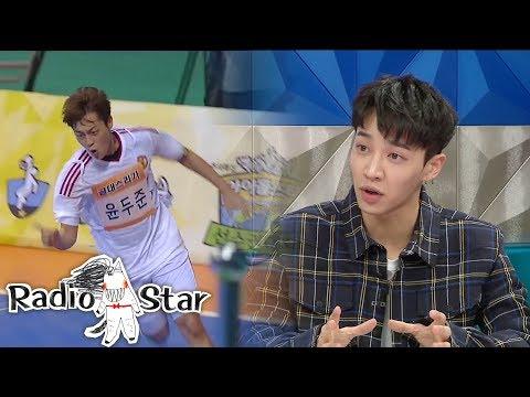LeeGikwang In a Rage! Doojoon As Better Soccer Player Than Me..? [Radio Star Ep 556]