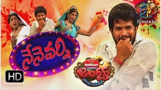 Jabardasth |10th November 2016 | Full Episode | ETV Telugu