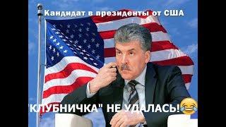 Поздравления россиянам и всем людям