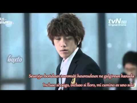 Jaywalking (Sung Joon) OST Shut Up Flower Boy Band - Rom + Esp