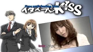 Jikan yo tomare (Itazura na Kiss) AZU feat. SEAMO-Karaoke