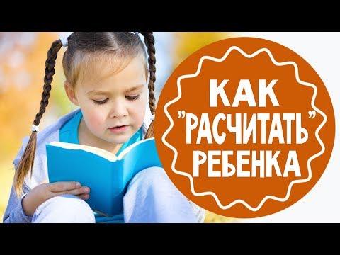 Как заставить сына читать