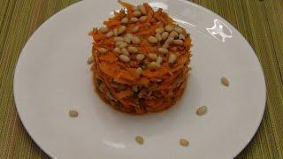 Морковный салат с орехами. Диетический салат.
