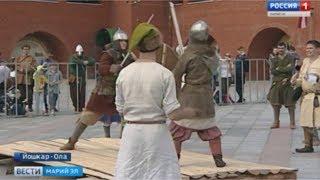 Окно в Средневековье – в Йошкар-Оле прошел фестиваль исторической реконструкции - Вести Марий Эл