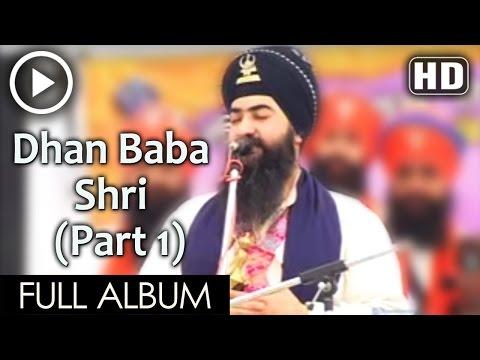DHAN BABA SHRI CHAND JI     PART 1