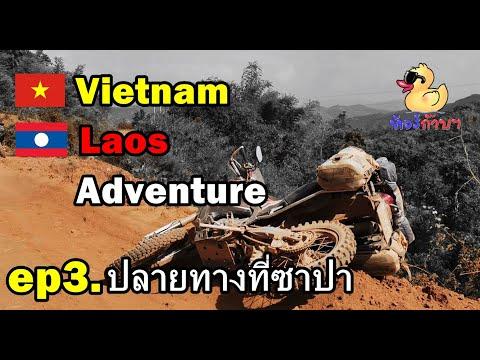 ep3. Vietnam -