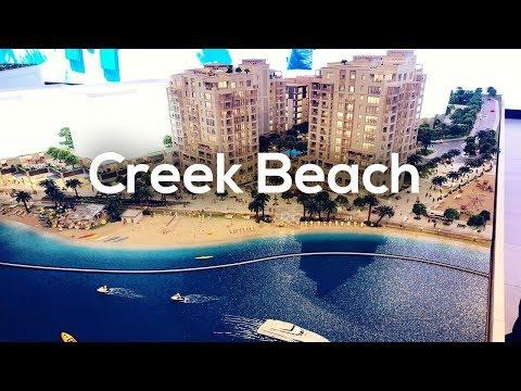 Introducing Creek Beach At Dubai Creek Harbour
