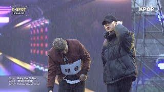Gambar cover 《NCT U》 TEN - Baby Don't Stop (Rehearsal @ K-POP World Festa 2018)