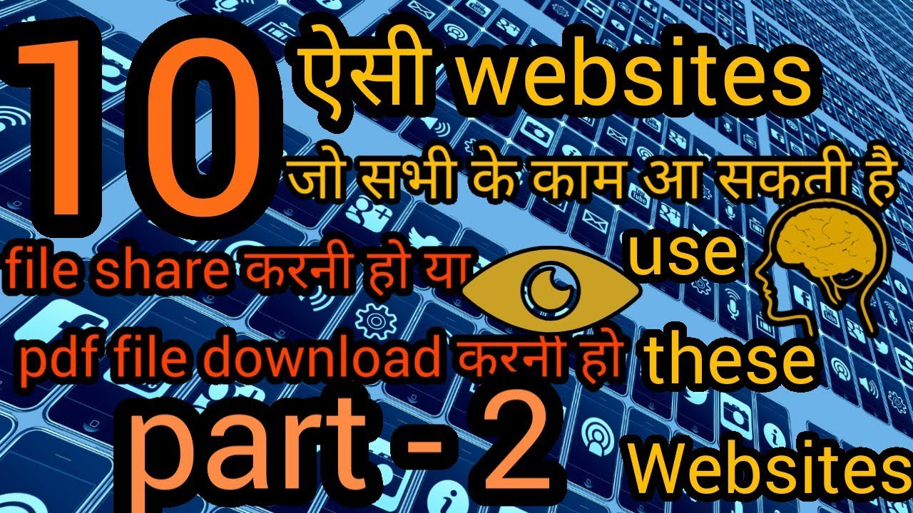 TOP 10 COOL AND MOST IMPORTANT USABLE WEBSITES|| BEST WEBSITES || I M HACKER || 2020 || Part - 2 ||