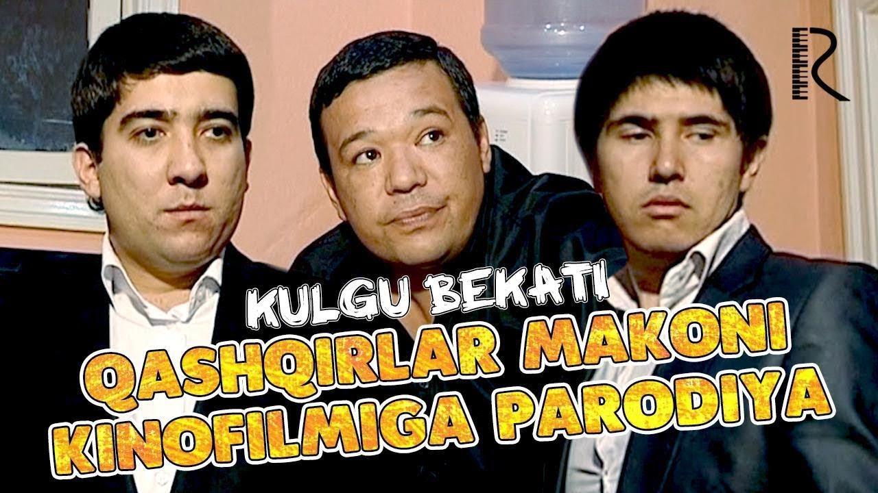 Dizayn jamoasi KULGU BEKATI - Qashqirlar makoni kinofilmiga parodiya
