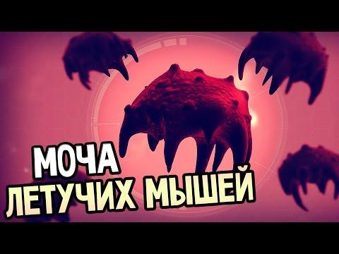 Plague Inc: Evolved Прохождение На Русском #5 — МОЧА ЛЕТУЧИХ МЫШЕЙ
