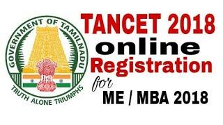 TANCET 2018 ONLINE REGISTRATION PROCESS | TAMILNADU COMMON ENTRANCE TEST 2018 | tamizlan tech
