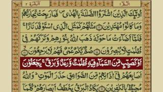 Video Quran Para 1 with Urdu Translation | Recitation : Mishary Rashid Alafasy download MP3, 3GP, MP4, WEBM, AVI, FLV Juli 2018