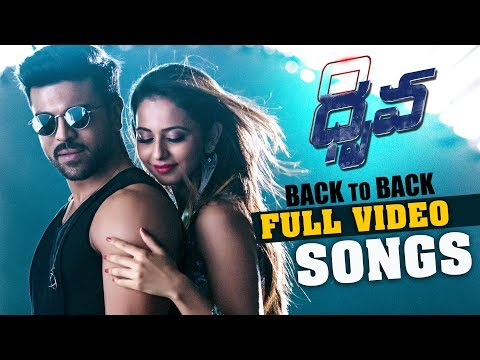 Dhruva Back to Back Full Video Songs | Ram Charan | Rakul Preet | HipHop Tamizha | Surender Reddy
