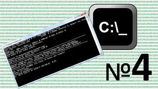 Узнать пароль от Wi-Fi через .bat .cmd