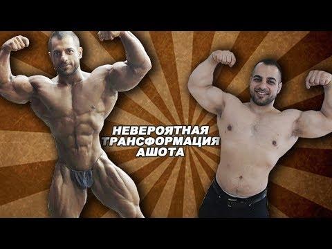 Сможет ли Ашот вернуть свою форму и другие интриги Siberian Power Show