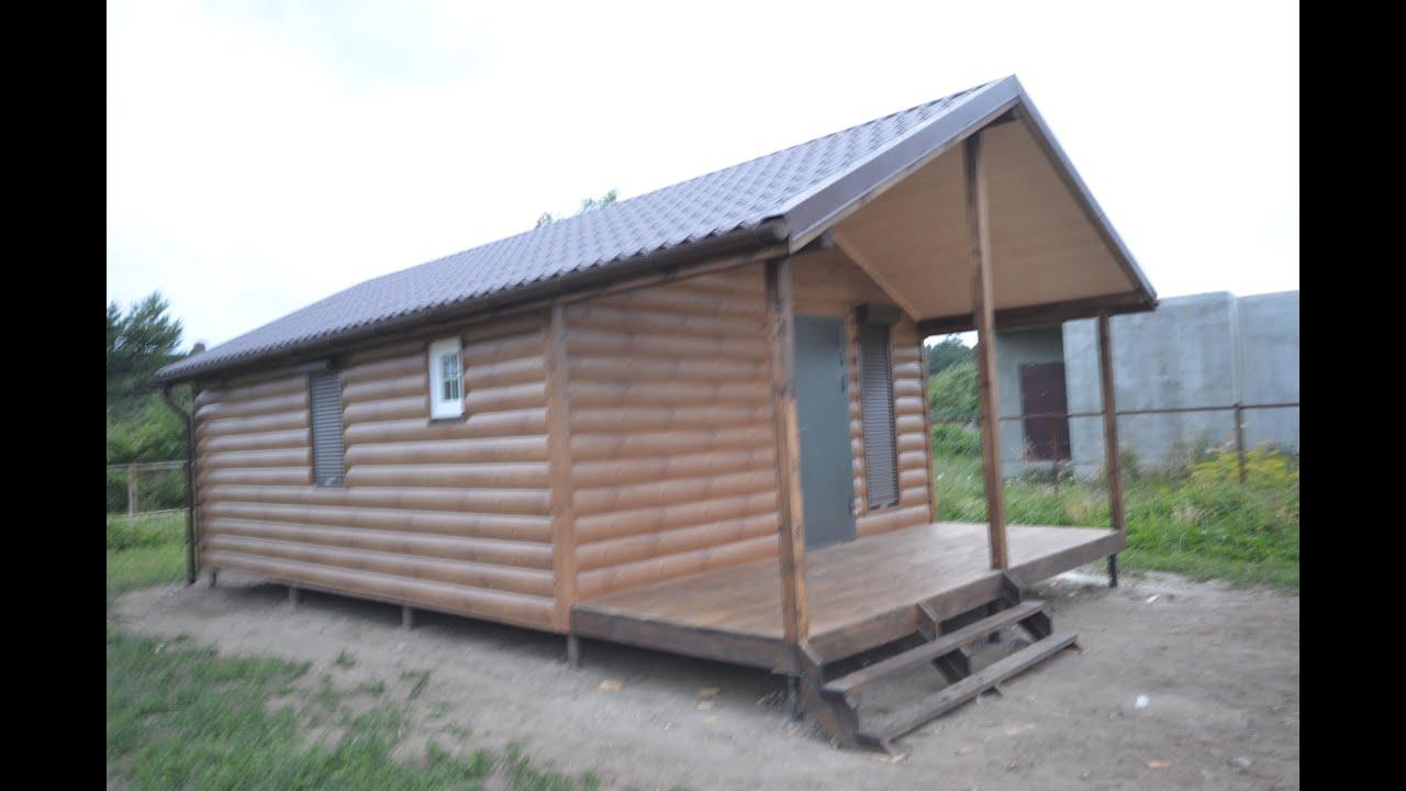 Уютный и небольшой дачный дом. В короткие сроки. 9,00*5,00 от 570 т.р.