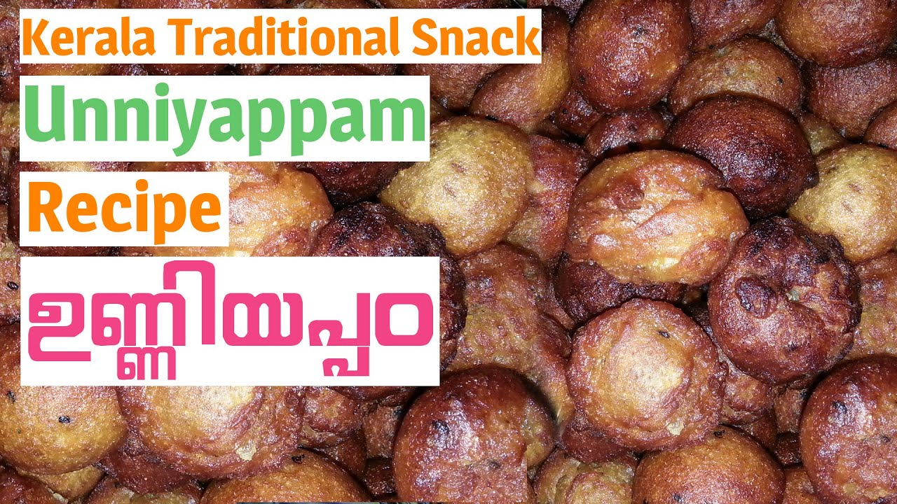 Unniyappam recipe unni appam kerala traditional snack malayalam unniyappam recipe unni appam kerala traditional snack malayalam english subtitles youtube forumfinder Image collections