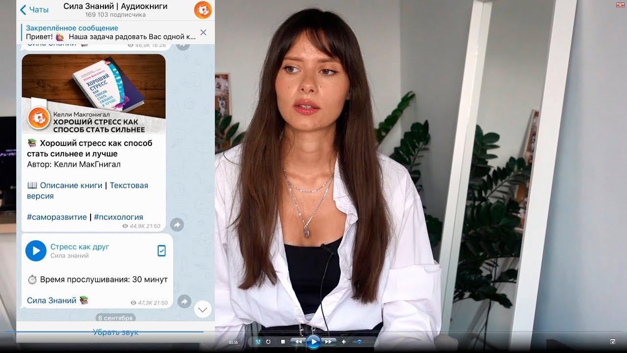 Работа девушкам прости русские модели веб камер