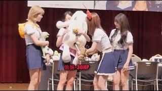 TWICE Mina的熊熊被成員們玩壞啦 (兩個有趣時刻)