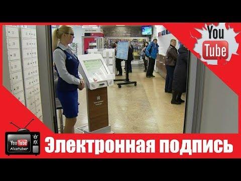«Почта России» запустила процесс отказа от бумажных извещений