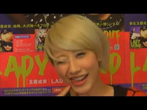 玉置成実「LADY MIND」発売記念トークライブ