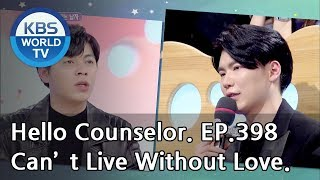 My friend falls in love in just 5 seconds. [Hello Counselor/ENG, THA/2019.02.04]