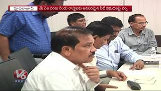 Krishna River Management Board Allocates 29 TMC Water To Telangana And 17.5 TMC Water To AP | V6News