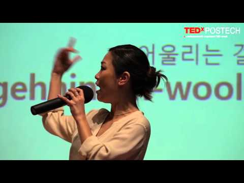 Finding The Story Without Knowing The Words | Lena Park | TEDxPOSTECH