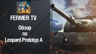 Средний Танк Leopard Prototyp A - обзор от FERMER95 [World of Tanks]