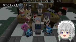 【Minecraft】箱ダイアル 第20回【ゆっくり実況】