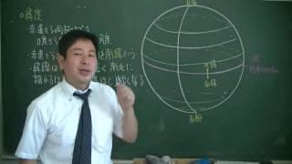 東京の経度は「139度46分」です。「139度40分」になっているので、訂正...
