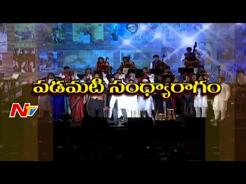 Special Focus on AR Rahman Musical Concert in United Nations   NTV