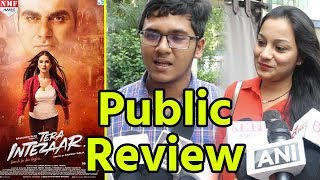 'Tera intezaar' Movie Public Review  Sunny Leone, Arbaaz Khan