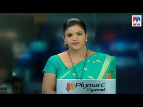 സന്ധ്യാ വാർത്ത | 6 P M News | News Anchor - Shani Prabhakaran | March 13, 2018