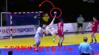 【ハンドボール】歴代日本代表ベストポストプレー えぐい体制のシュートなのに技巧的すぎてやばいw!【日本代表】