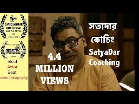 SATYA DAR COACHING