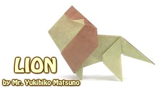 折り紙のライオンを作る方法 どのように折り紙のライオンを作るには?