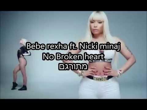 Bebe rexha - No broken hearts ft. Nicki minaj מתורגם
