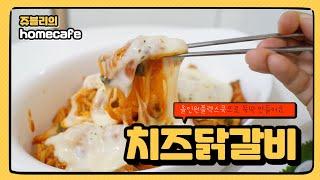 [무료제공]올인원 플렉스쿡 밀키트 활용하니 요리하기 꿀…