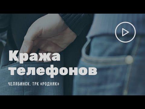 Секс знакомства в Челябинске — частные объявления интим